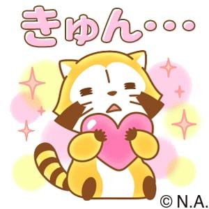 みかん色の恋(ずうとるび)を歌ってみました‼(^O^)2020 9 4 by まないたのコイ・宮ちゃん