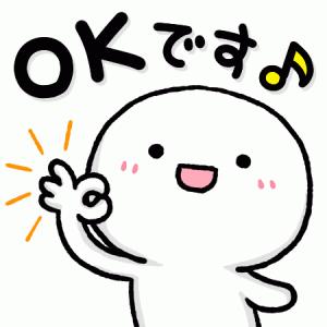 センチメンタル(岩崎宏美さん)を歌ってみました‼(^O^)2020 9 16 by センチメートル・宮ちゃん