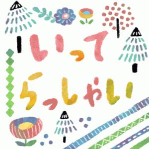 檸檬(岩崎宏美さん)を歌ってみました‼(^O^)2020 9 28 by 檸檬とゆー漢字を書けない宮ちゃん