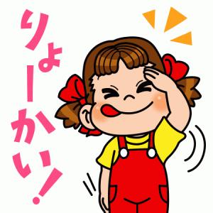 美・サイレント(山口百恵さん)を歌ってみました‼️(^ω^)✌️2020 10 12 by 日曹二本木工場のサイレン・宮ちゃん