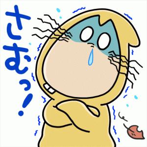 十七の夏(桜田淳子さん)を歌ってみました‼(^O^)2020 9 21 by 季節はずれの宮ちゃん