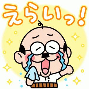 「師匠(おやじ)」(鳥羽一郎さん)を、歌ってみました。by おやじ先生・宮ちゃん