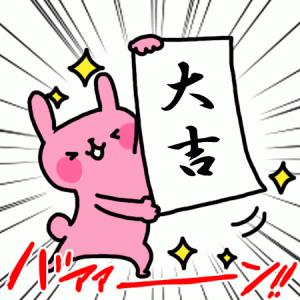 「艶姿ナミダ娘」(小泉今日子さん)を、歌ってみました。踊ってみました。by 艶姿の宮ちゃん