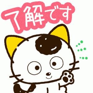 「流恋草(はぐれそう)」(香西かおりさん)を歌ってみました。by はぐれ刑事・宮ちゃん