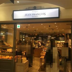 JEAN FRANCOIS(ジャンフランソワ)★横浜市西区