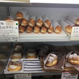 ベッカライ徳多朗Yotsubako★横浜市都筑区