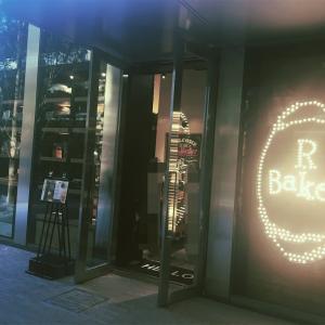 R Baker(アールベイカー)みなとみらい店★横浜市西区