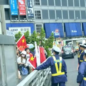 幸福実現党は「香港」を応援して、本日デモを行いました。 そこに中国の国旗を持った中国人が乱入。ここは、日本です。拡散記事