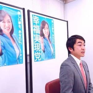次期衆院選青森3区 幸福実現党・三國佑貴氏が出馬会見リバティーweb