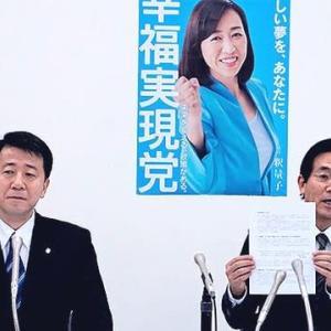 次期衆院選 福岡6区から西原氏、比例九州から江夏氏 幸福実現党出馬会見リバティーweb