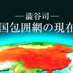 【新型コロナ】武漢市に2秒で焼ける焼却炉が40台も入った謎【澁谷司──中国包囲網の現在地】リバティーweb