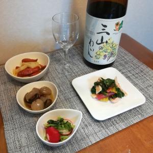 群馬のワインと新鮮野菜で作ったおつまみ四品