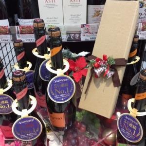 クリスマスに飲みたい日本で一番売れてるチリ産スパークリングワイン