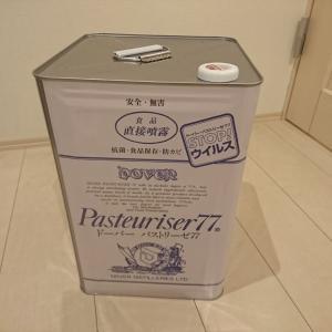 今やアルコール除菌液も、一斗缶買いの時代に突入!「パストリーゼ77」