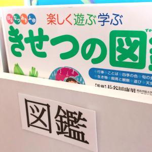 読み直し「幼児はひらがなより漢字で6倍伸びる」