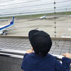 羽田空港で♡