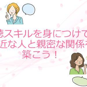 2020年1月18日開催★ワークショップのお知らせ★