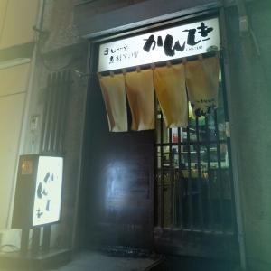 カーリング情報通の店主【手しごと素材料理 かんてき】で東京のお客様大満足(^-^*)/