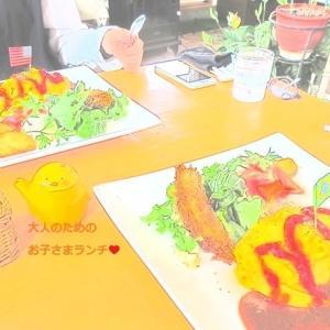 美味しいハンバーグぅ!! カフェ&レストラン『花薄荷』
