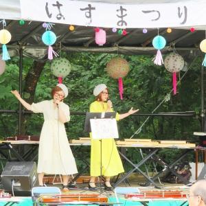 【はすまつり 2019】★「日本最北の蓮池 鏡池」でおこなわれました★