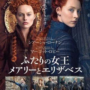 映画鑑賞の記録2020①