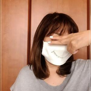 スマイルマスク