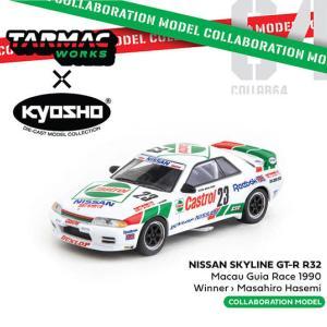 京商/Tarmac Works Nissan Skyline GT-R R32 1/64 予約受付中