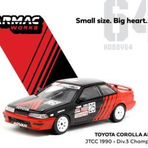 Tarmac Works Toyota Corolla AE92 1/64 予約受付中