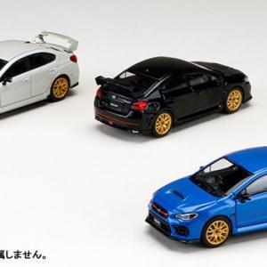 ホビージャパン スバル WRX STI EJ20 ファイナルエディション 1/64 予約受付中
