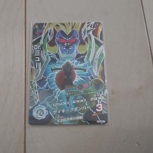 ドラゴンボールヒーローズ 89