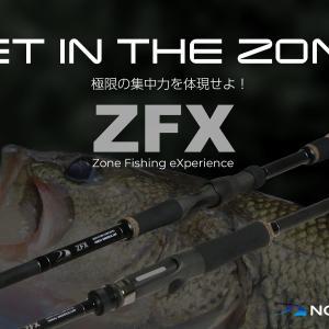 ZFX新モデル追加のお知らせ