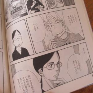 コミック『きのう何食べた?』14巻からのフィナンシェ作り