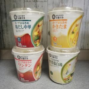 スープ春雨♪