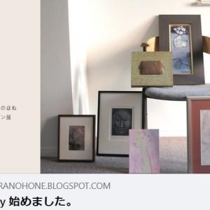 WEBギャラリー「くじらのほね」西千葉