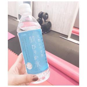 今朝は朝活!パーソナルトレーニングで筋トレ♡水分補給には肌ぴりか水