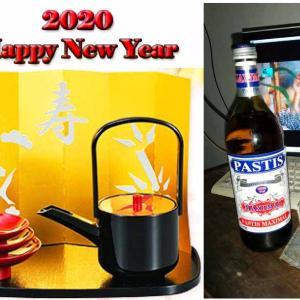 【お屠蘇(おとそ)】で 2020年Happy New Year!