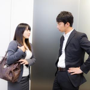 ベンチャー企業奮闘記CP2-㉚~怒涛の営業マンへと豹変した孫娘~