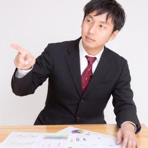 ベンチャー企業奮闘記CP2‐59~営業マン必須!勝因・敗因分析~