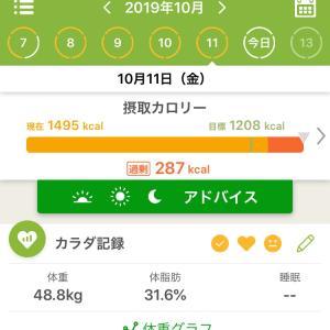 10/12   ファン時代を思い出す٩( ᐛ )و