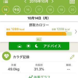 10/14  黙って変更?