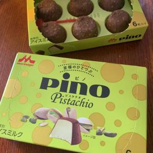 ピノのピスタチオ味、食べてみた