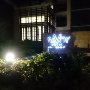 サボイ(SAVOY)ホテル到着(2019年11月ボラカイ・マニラ②)