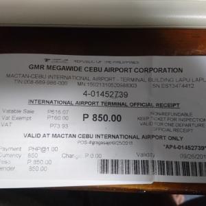 最終日、ひとりでマクタン・セブ空港(2018年9月セブ④)