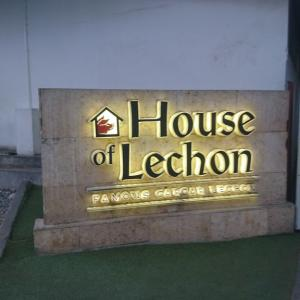 セブでの晩餐はハウス・オブ・レチョン-House of Lechon-(2019年4-5月セブ・マニラ⑥)