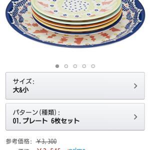 Amazonセール♡ムーミンが可愛すぎ♡