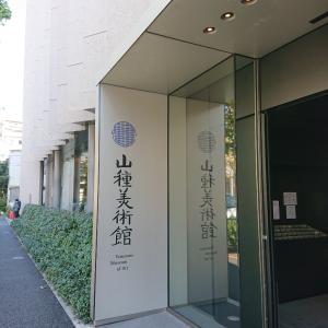 東京散歩 山種美術館とチコちゃんとMARC MIRRENのアクセサリー