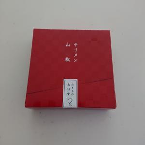 チリメン山椒♪ 贈答用紙箱