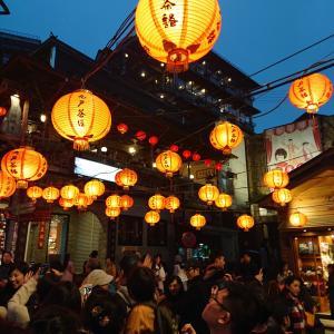 台湾旅行⑫千と千尋な九分