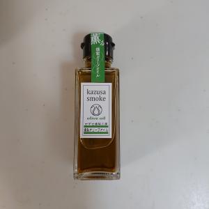 お料理がワンランクアップ♪香る燻製オリーブオイル 「kazusa-smoke」