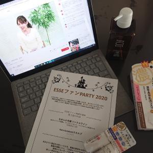 【ESSE ファンPARTY2020 第三部 なめらか本舗リンクルライン】